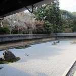 Kioton temppelit ja puutarhat