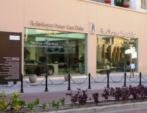 Rolls Royce -kauppa Dohassa