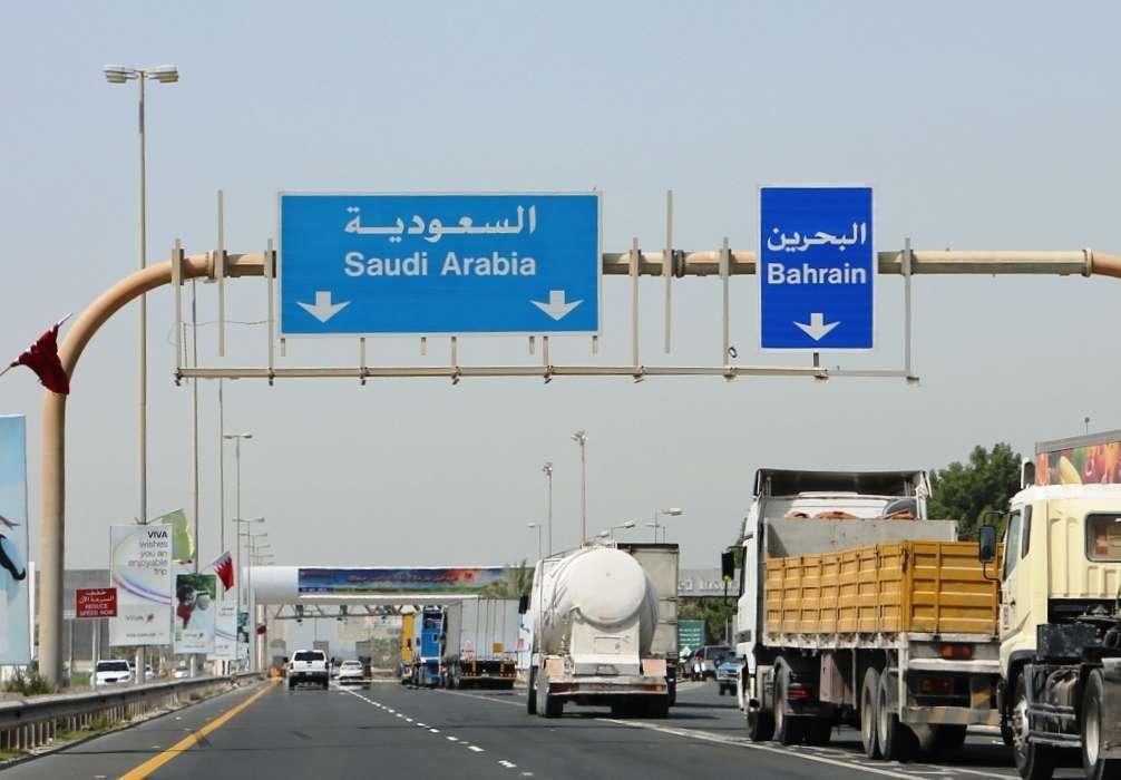 Monta näkökulmaa Bahrainiin