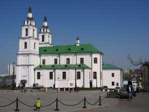 Pyhän hengen katedraali