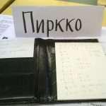 Venäjän kielen aakkoset