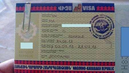 Vuoristo-Karabahin viisumi