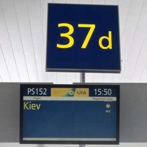 Matkalla Kiovaan