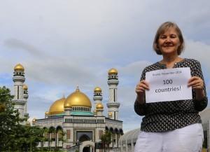 100 maata, Jame Asr Hassanil Bolkiah moskeija, Brunei Darussalam