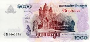 Kambodza KHR