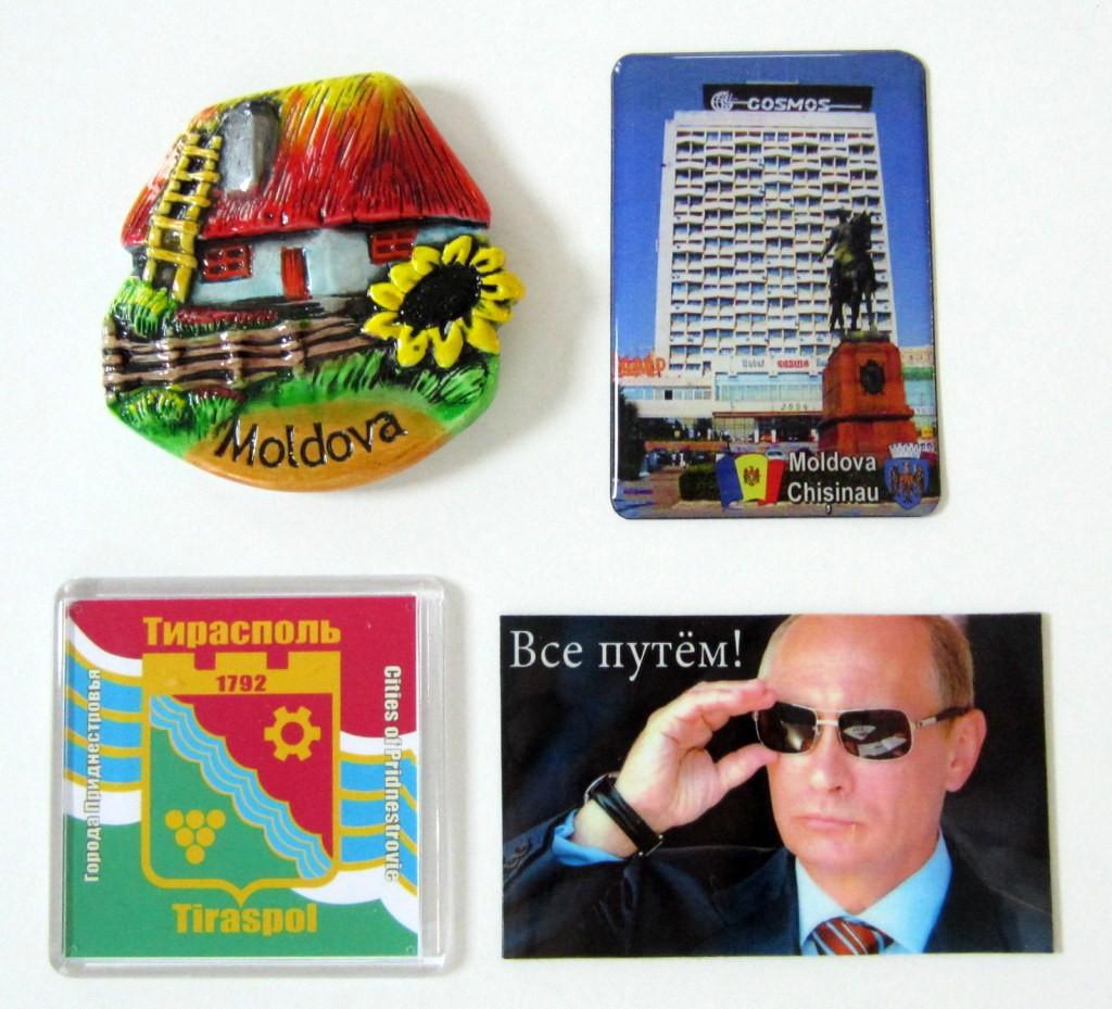 fridge magnet moldova transnistria