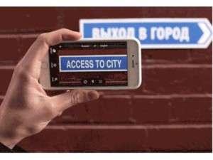 google kääntäjä venäjä