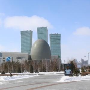 Astana kansallisarkisto