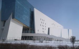 Astana kansallismuseo