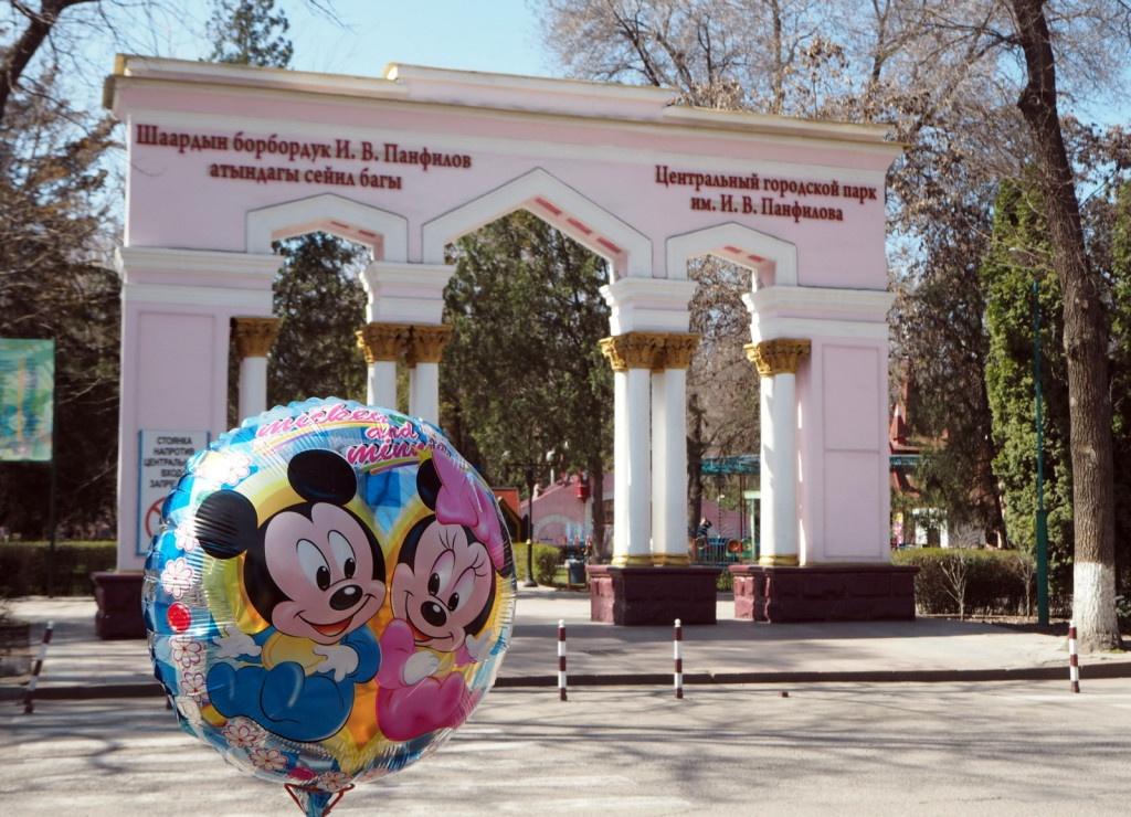 Bishkek Kirgiisia