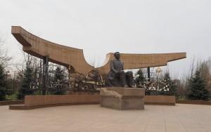 Astana First President's Park
