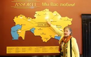 ja tässä Astana
