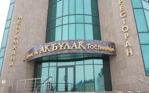 Astana Akbulak-hotelli