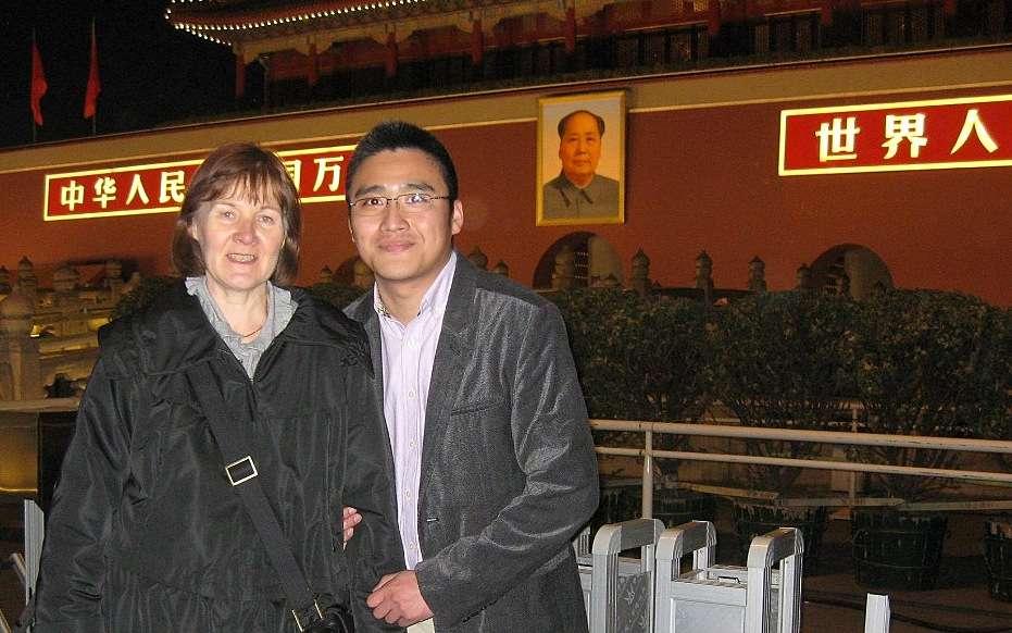 Taivaallisen rauhan aukio Peking