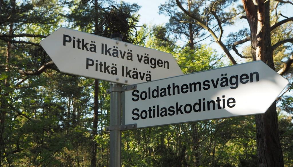 Örö Pitkä Ikävä