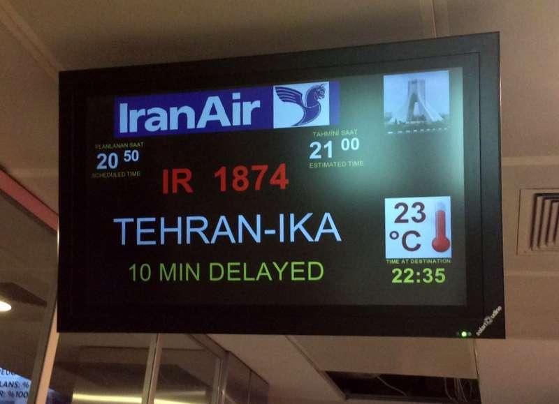 Teheraniin