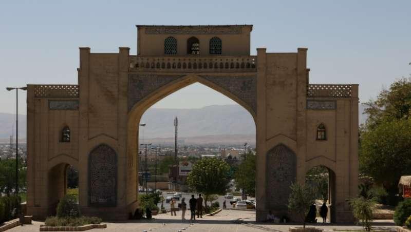 Shiraz Koraaniportti