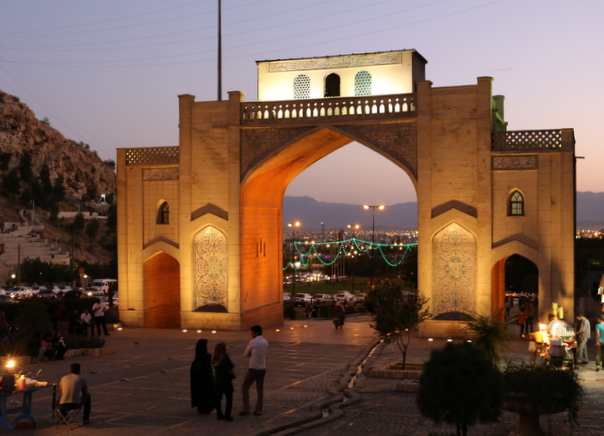 Shiraz Quran Gate Koraaniportti