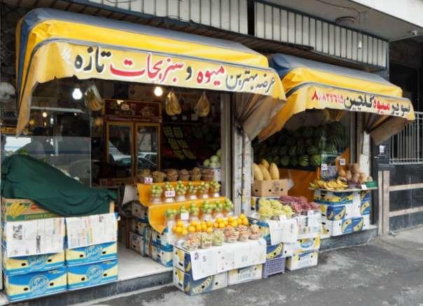 Hedelmäkauppa Teheranissa