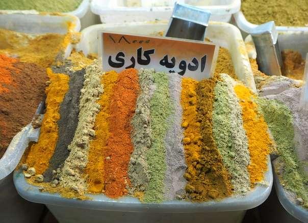 Shiraz yömarkkinat