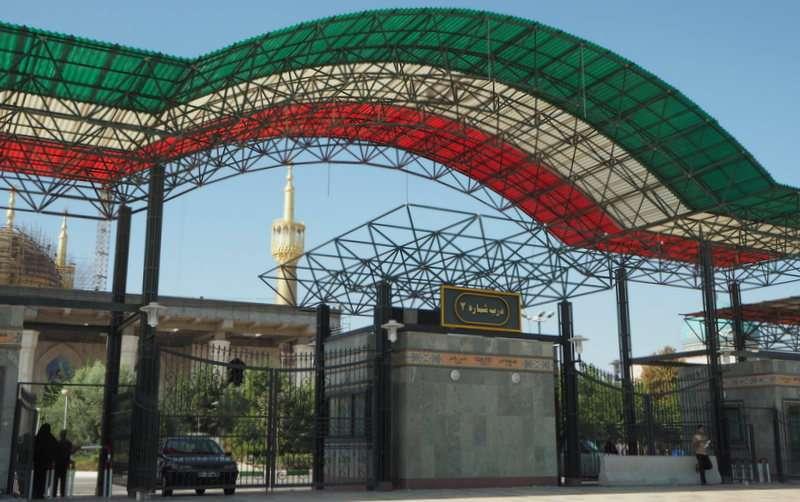 Iran Ajatollah Khomeini mausoleumi