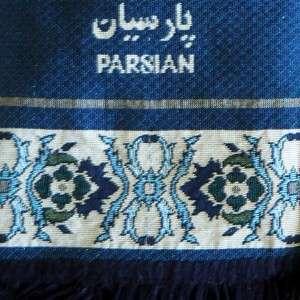 Kowsar Shiraz