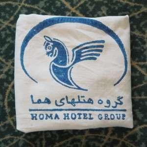 Homa Shiraz