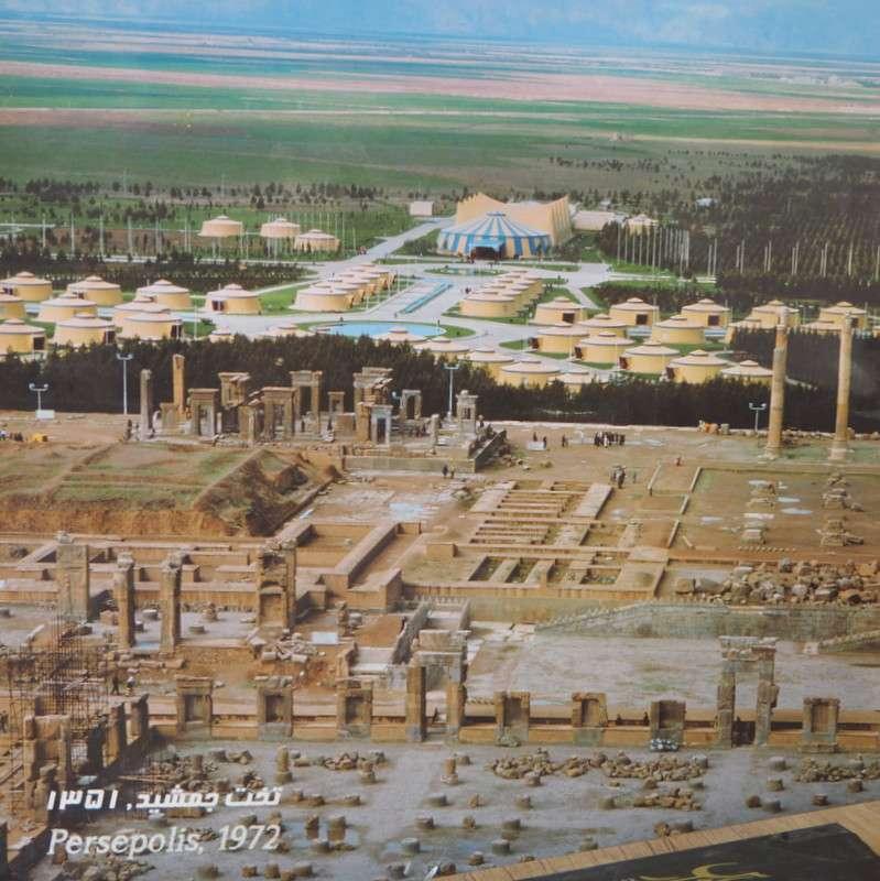 Iran Persepolis 1971