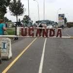 Uganda kuvina