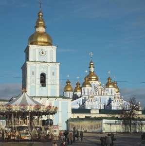 Saint Sophia Kiova