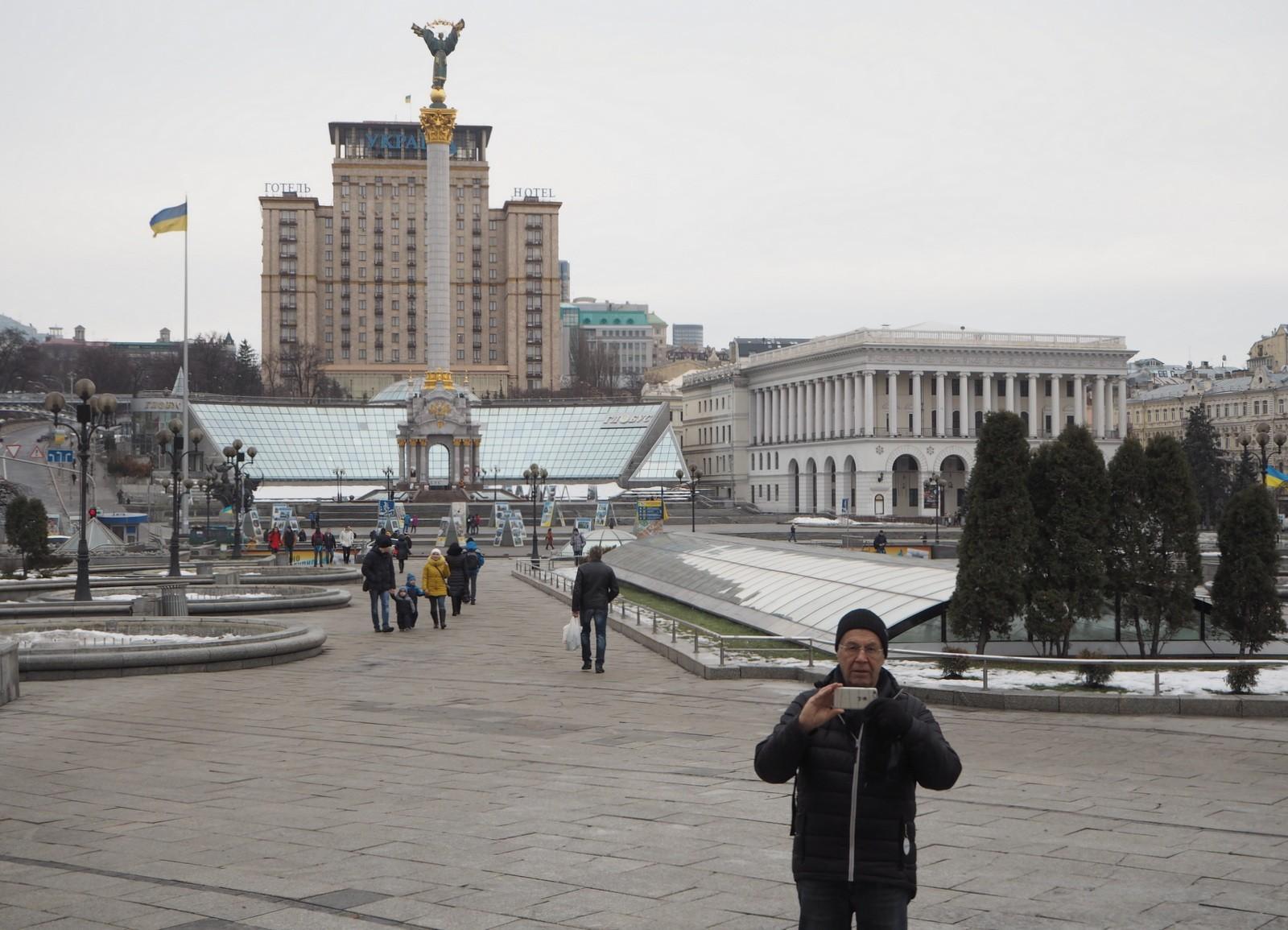 Maidan-aukio Kiova
