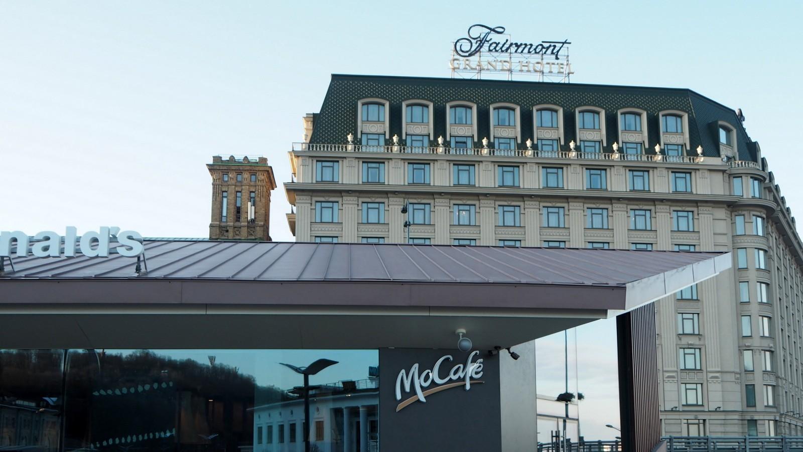 Fairmont ja McDonalds Kiova