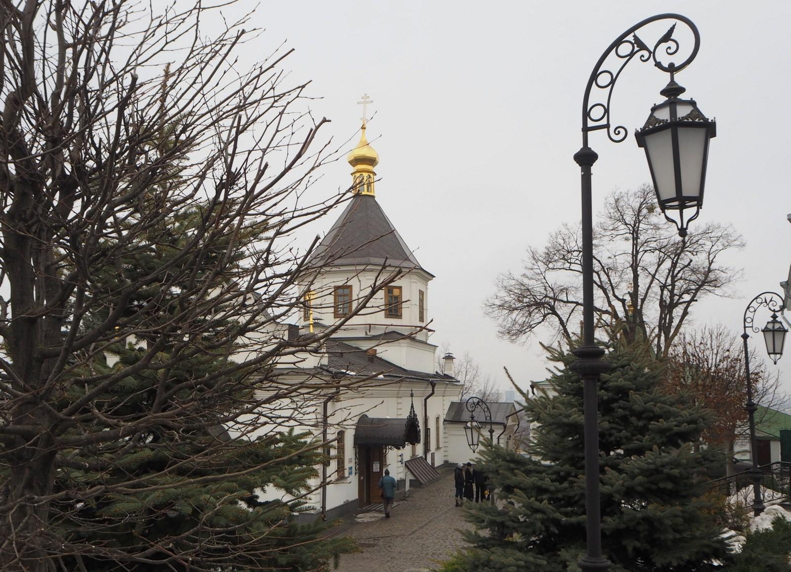 Kiova Pechersk Lavra