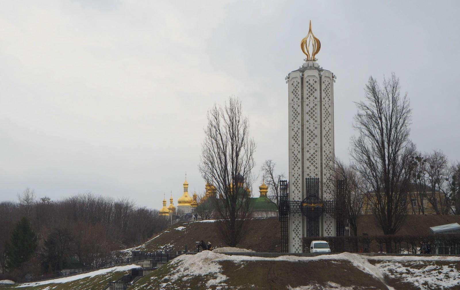 Kiova Dniepr