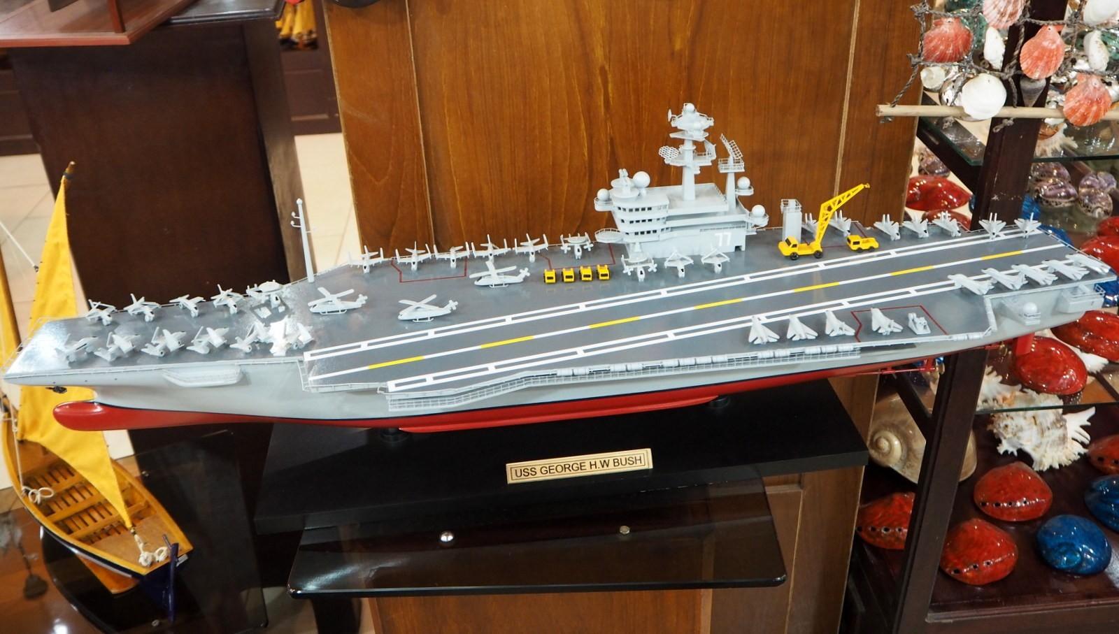 Mauritius Naval model shop
