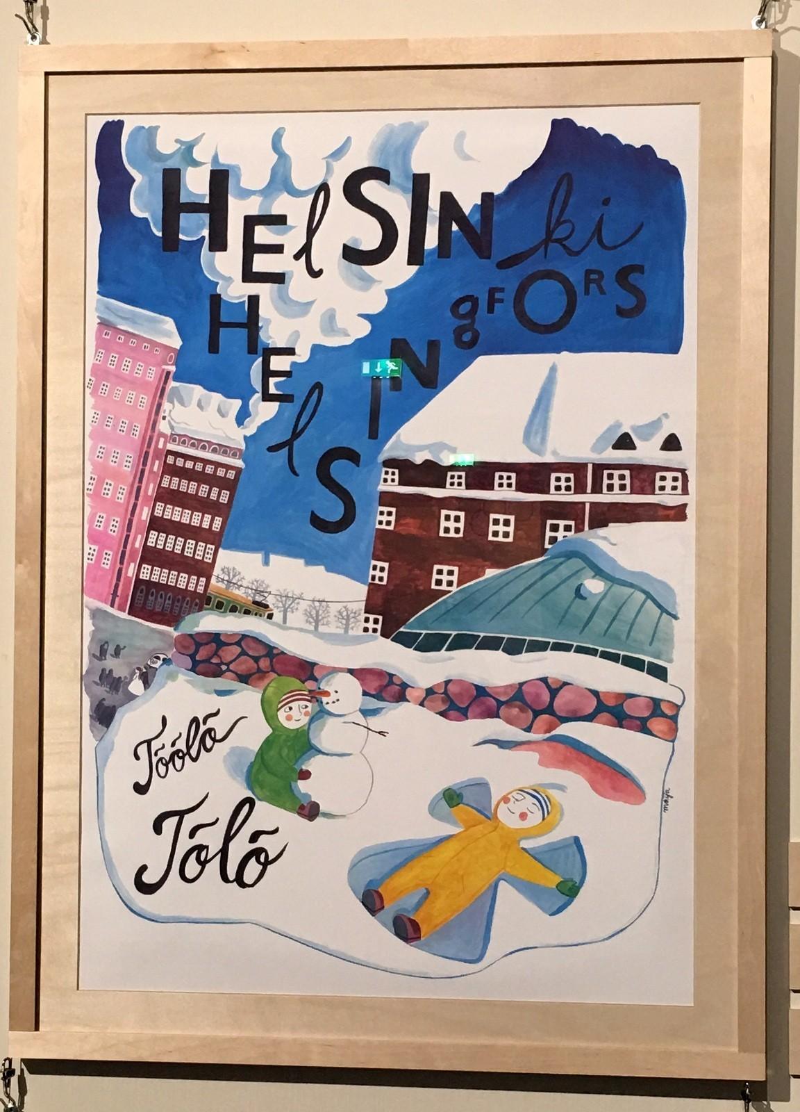 Nykyaikainen Helsinki matkailujuliste