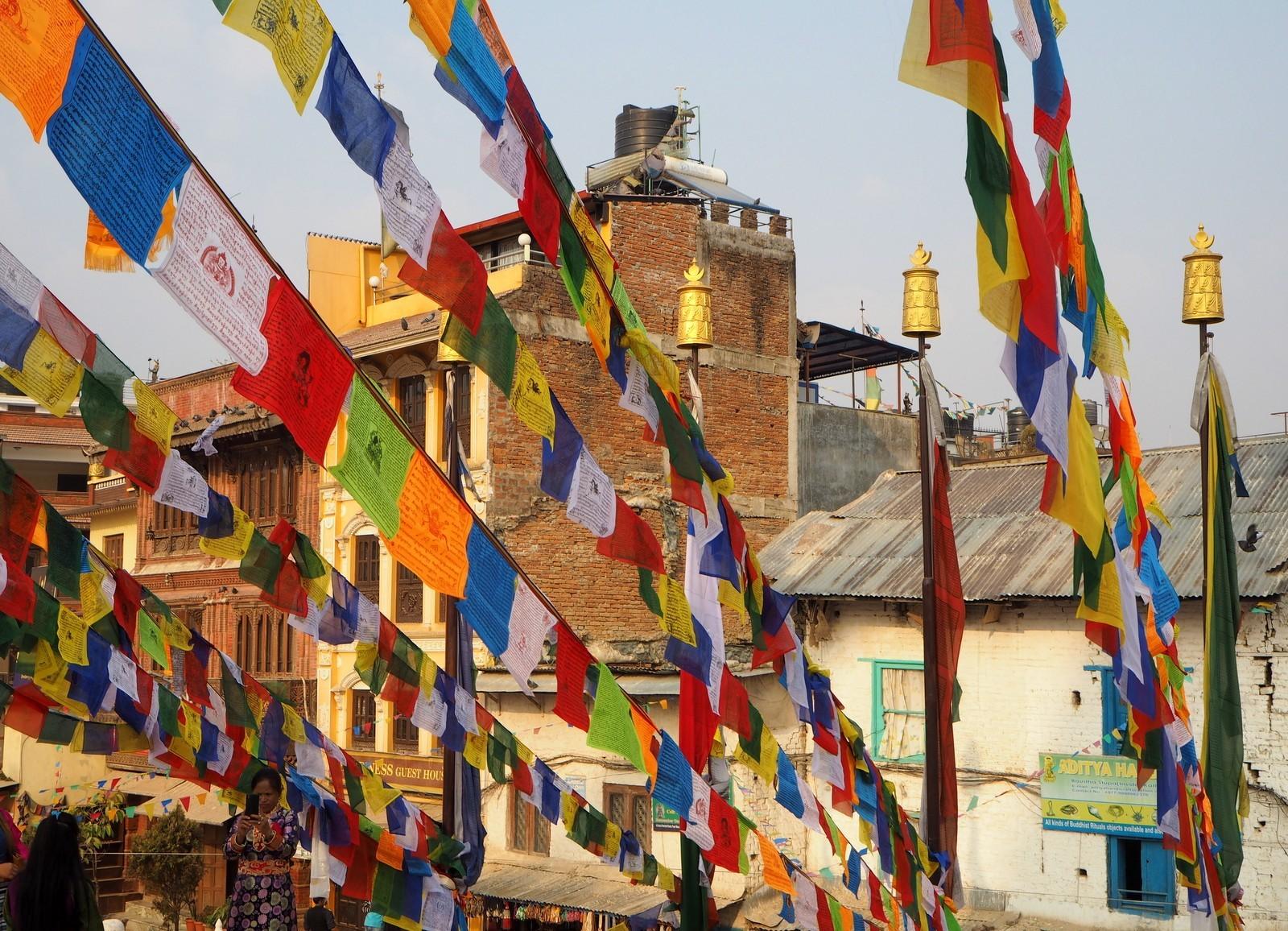 Kathmandu Nepal Boudha Stupa