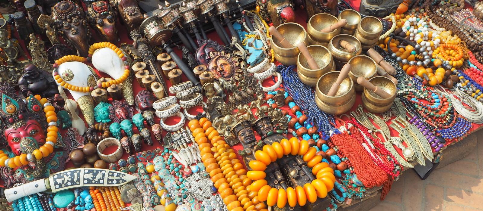Kathmandu feature