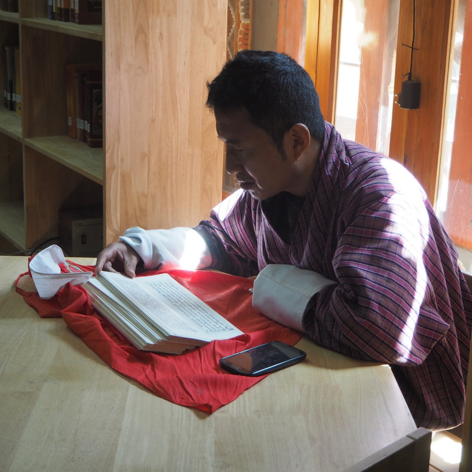 Vanha bhutanilainen kirja
