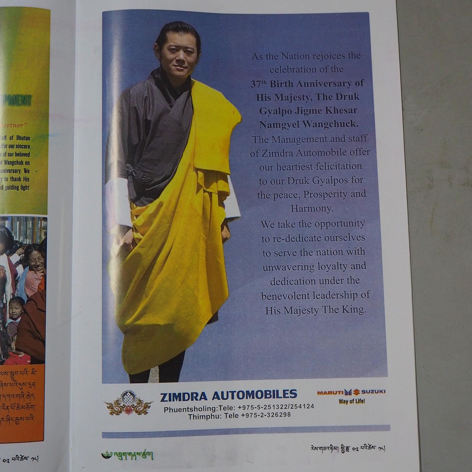 Bhutanin kuningas