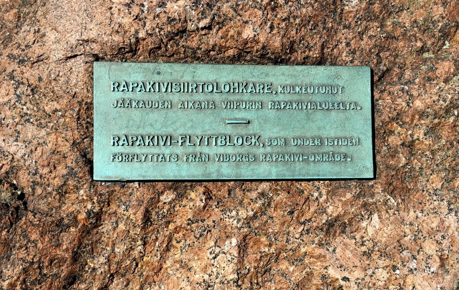 Lumoava Helsinki Kaivopuisto siirtolohkare
