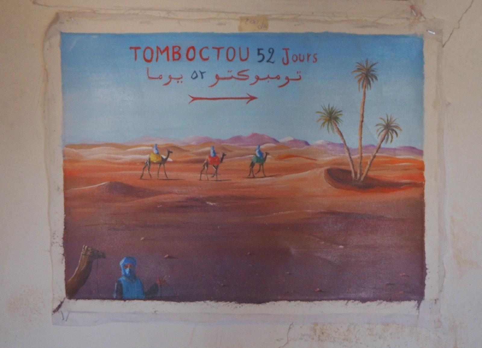 Art in Ourazazate