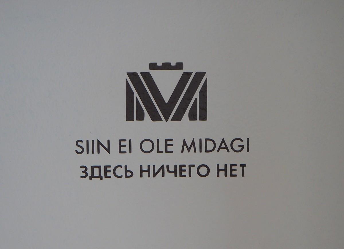 Ei siellä ole mitään Viru-hotelli KGB-museo Viru-hotelli Tallinna