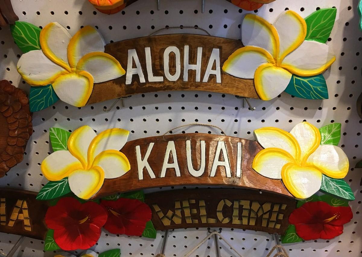 Kauai Havaiji