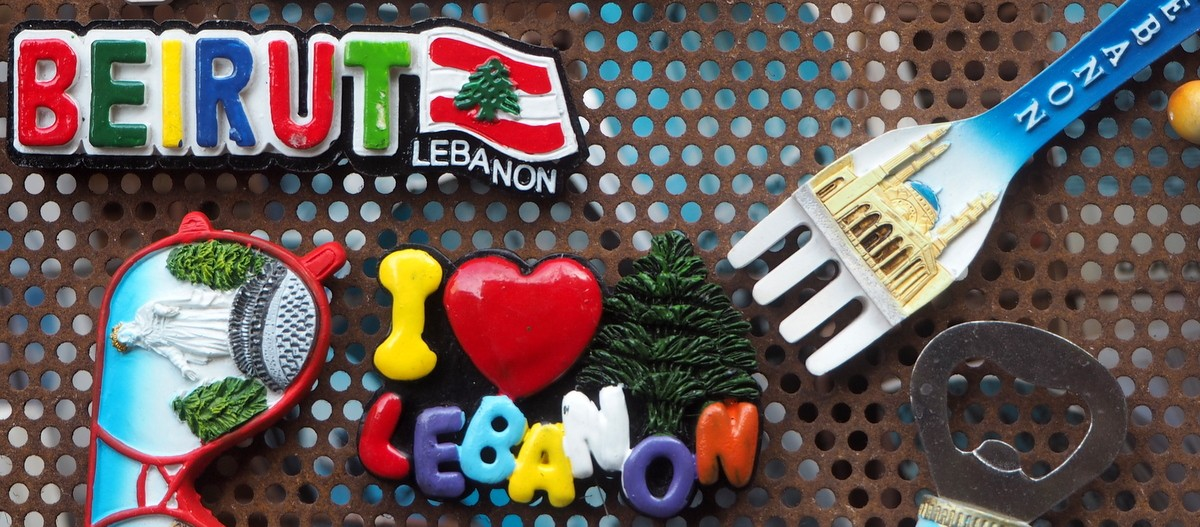 Libanon feature