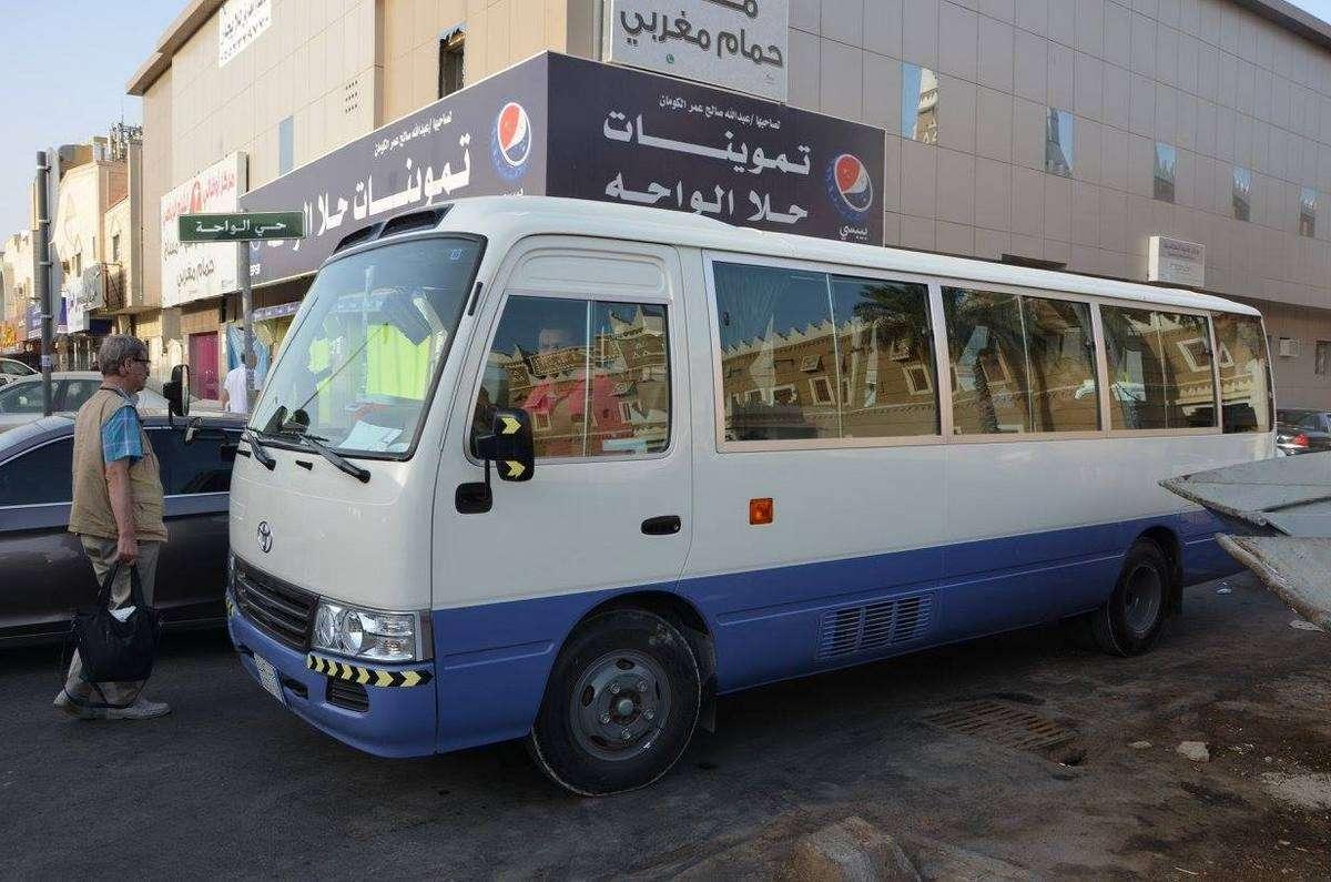 Bussimme Riadissa