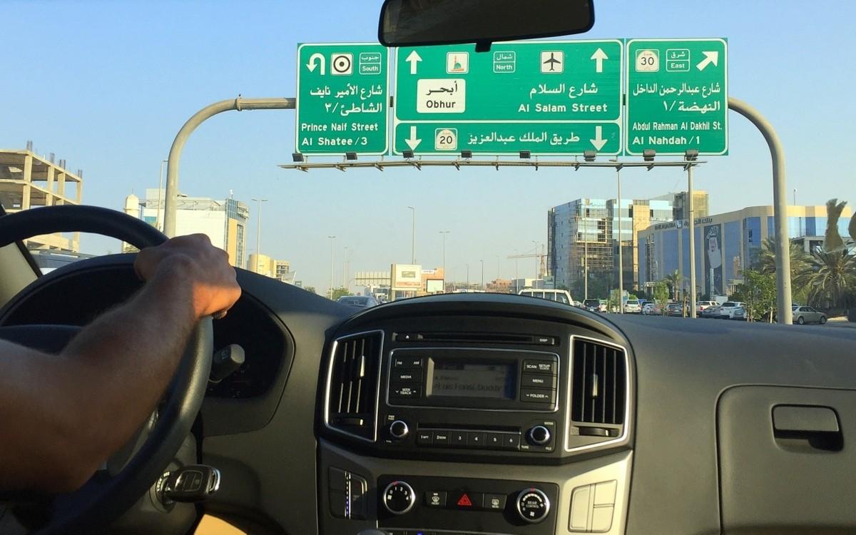 Moottoritiellä Jeddassa