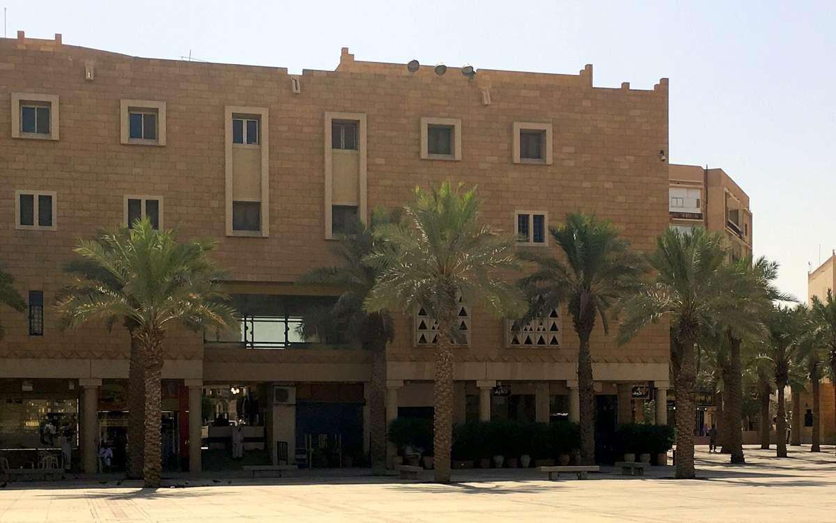 Riad Saudi-Arabia Chop Chop Square