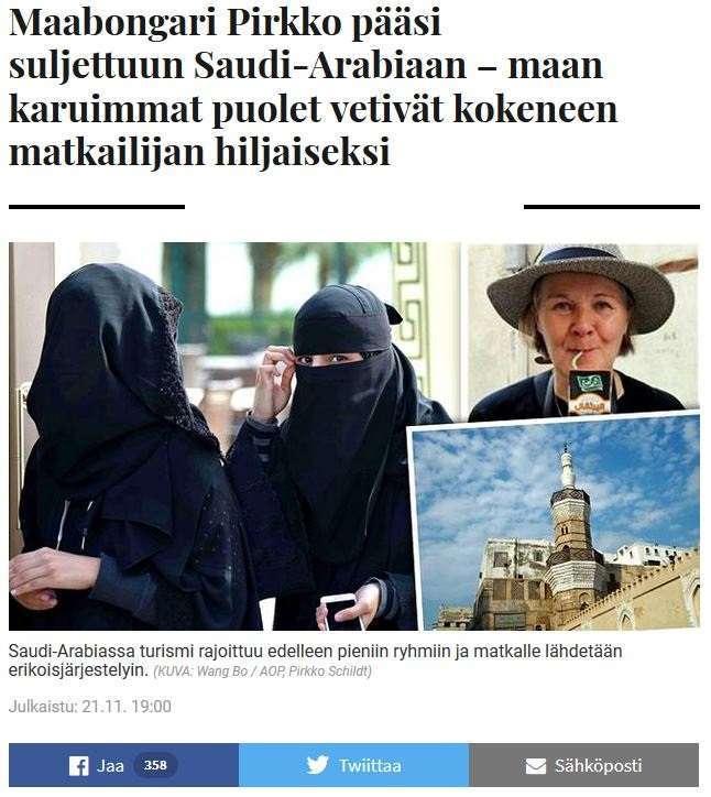 Kaikki Saudi-Arabiasta