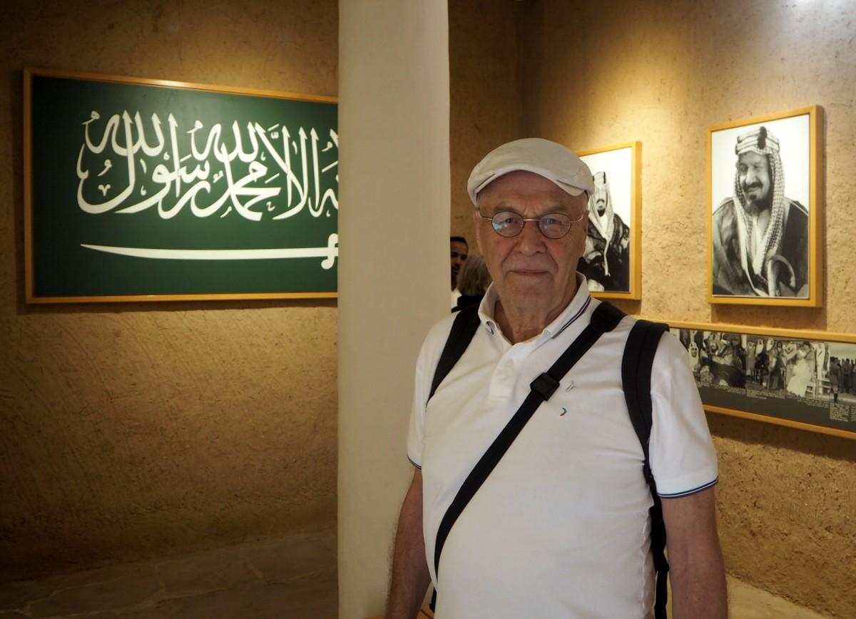 Riad Masmak Palace